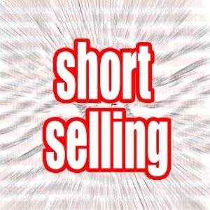 Short en long